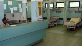 مستشفى جنين