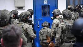 قوات القمع الإسرائيلية