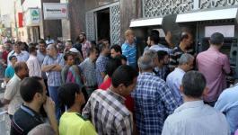 سلطة النقد تُعلن خيارين لتسديد موظفي السلطة بغزّة والضفة أقساط القروض