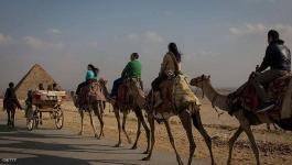 مصر: قفزة