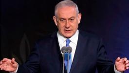 نتنياهو: تلقيت رسائل تهنئة من قادة دول عربية وإسلامية