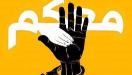 نقابة المحامين تدعو الشعب الفلسطيني للمشاركة الفاعلة في فعاليات التضامن مع الأسرى