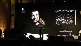شاهد بالصور: الشاعر المصري