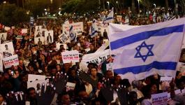 يديعوت: مطالبات إسرائيلية بعدم الاعتراف بدولة فلسطينية