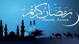أصناف الناس في استقبال رمضان