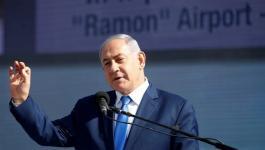 نتنياهو: مقبلون على هدوء في غزّة ولن نتنازل عن أي بؤرة استيطانية من الضفة
