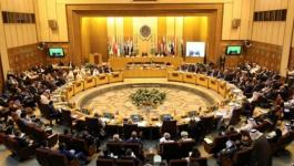الجامعة العربية