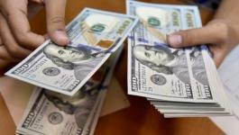 صرف المنحة القطرية 100 دولار لشهر 12