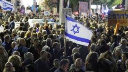 تظاهرة تل ابيب