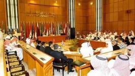 المؤتمر العربي