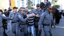 اعتقال مواطن من الداخل المحتل
