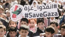 تحسين اوضاع غزة