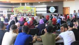 غزّة: الشبيبة الفتحاوية تُحيي ذكرى رحيل مؤسسها أبو علي شاهين