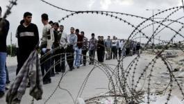 صحيفة عبرية تكشف عن مخطط لإنشاء منطقة صناعية على حدود غزّة
