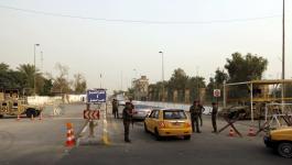 السفارة الامريكية في بغداد