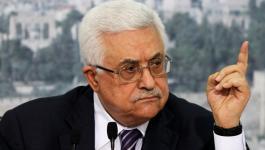 الرئيس عباس يُدين الاعتداء سُفن إماراتية في خليج عمان
