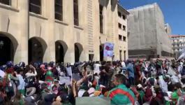 مسيرة طلابية في الجزائر