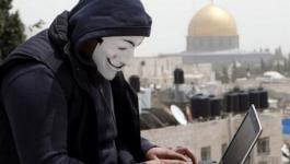 هاكر فلسطيني