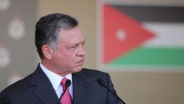 ملك الأردن: ترسيخ السلام في المنطقة يتطلب إيجاد حل عادل للقضية الفلسطينية