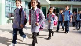 مدارس وكالة الغوث
