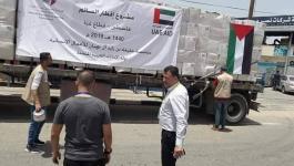بدء التجهيزات لانطلاق قافلة الخير لأبناء غزة