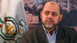 ابو مرزوق.