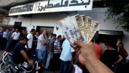 بدء صرف رواتب الموظفين العموميين والمتقاعدين العسكريين عبر البنوك