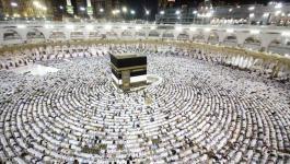 شاهدوا: بيع أول صورة على الإطلاق لمكة المكرمة في مزاد