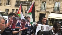 بالصور: وقفة احتجاجية أمام سفارة