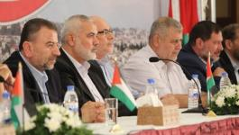 وفد حماس والجهاد