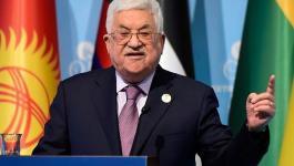 الرئاسة: الموقف الفلسطيني الثابت سيُفشل ورشة