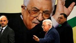 مصادر عبرية تكشف عن عقوبات فرضتها