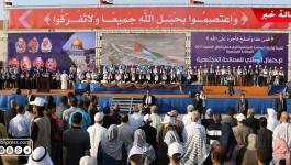 شاهد بالفيديو والصور: مهرجان دفع دية