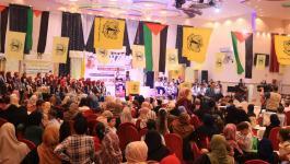 بالصور: الشبيبة الفتحاوية تُكرم الطلبة المتفوقين بشمال قطاع غزّة