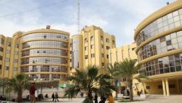 جامعة الازهر بغزة