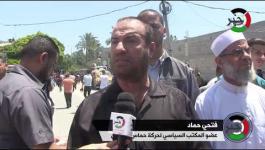بمشاركة قيادات الفصائل.. مسيرة شعبية تجوب شوارع غزّة رفضاً لورشة البحرين وصفقة القرن
