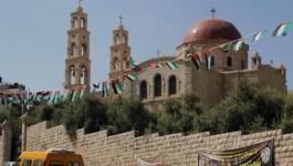 المحكمة العليا تنظر بطعن بطريركية القدس في قضية أملاكها بباب الخليل