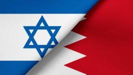 اسرائيل والبحرين