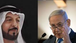إسرائيل وأبو ظبي