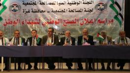 تسوية ملف 40 شهيدًا من ضحايا الانقسام بغزة اليوم