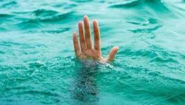 وفاة شاب غرق