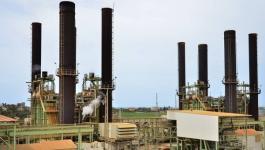 شركة توزيع الكهرباء تكشف عن الجدول المعمول به في غزّة