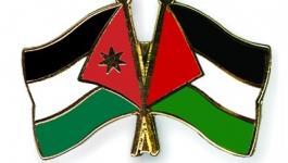 علمي فلسطين والأردن