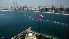 أبوظبي: ميزانية ضخمة لدعم السياحة والترفيه