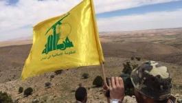 حزب الله على الحدود