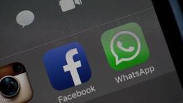 عطل جديد يضرب فيسبوك وإنستغرام وواتساب