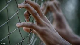 سجن بريطاني يمنح نزلاءه إجازات