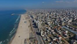 رفاهية غزة
