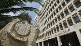 لبنان: البنوك تجتذب الدولارات بودائع مرتفعة الفائدة