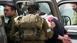 اعتقال مواطن